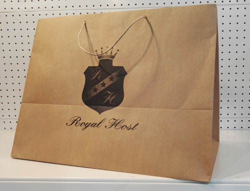 Brown Kraft paper bag-R
