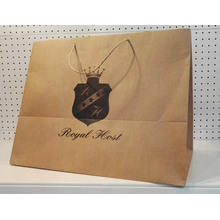 Good Quality for Twist Handle Brown Paper Bag Large Kraft Paper Printing Logo Handbag export to Papua New Guinea Supplier