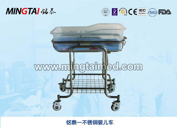 Stainless Steel Stroller
