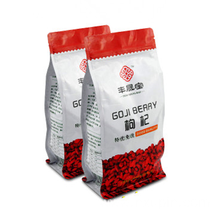10 Years manufacturer for Organic Dried Goji Berry Bag Excellent disposable goji berries supply to Nicaragua Manufacturer