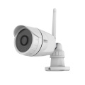 Small Body Waterproof Outdoor Infrared Network IP Camera