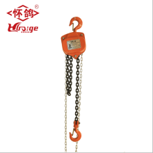 Huaige HS-VT manual hoist 1 ton chain block