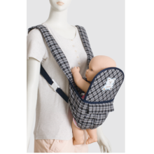 High Quality for Baby Other Items Fashion Cheap baby carrier for Africa export to Djibouti Exporter