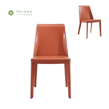 PU Dining Chair na may Metal Frame