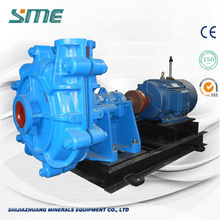 Low Flow Sugar Cane Slurry Pumps