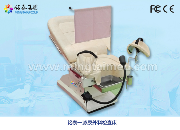 Mt2000 Urology Operating Table