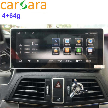 Mercedes-Benz E Coupe OEM Navigation
