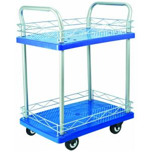 150kgs double layer Platform push Hand Trolley