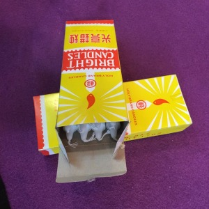 38G Yellow Box White Wax Candle Lighting