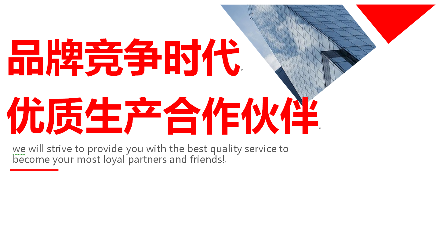 Button Pajamas with Print Pattern