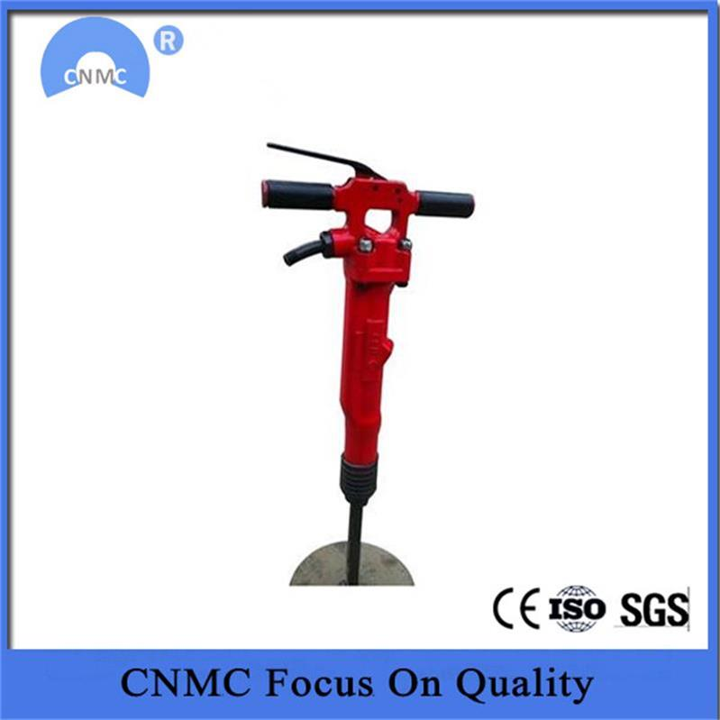 Pneumatic Stoper Rock Drill for sale