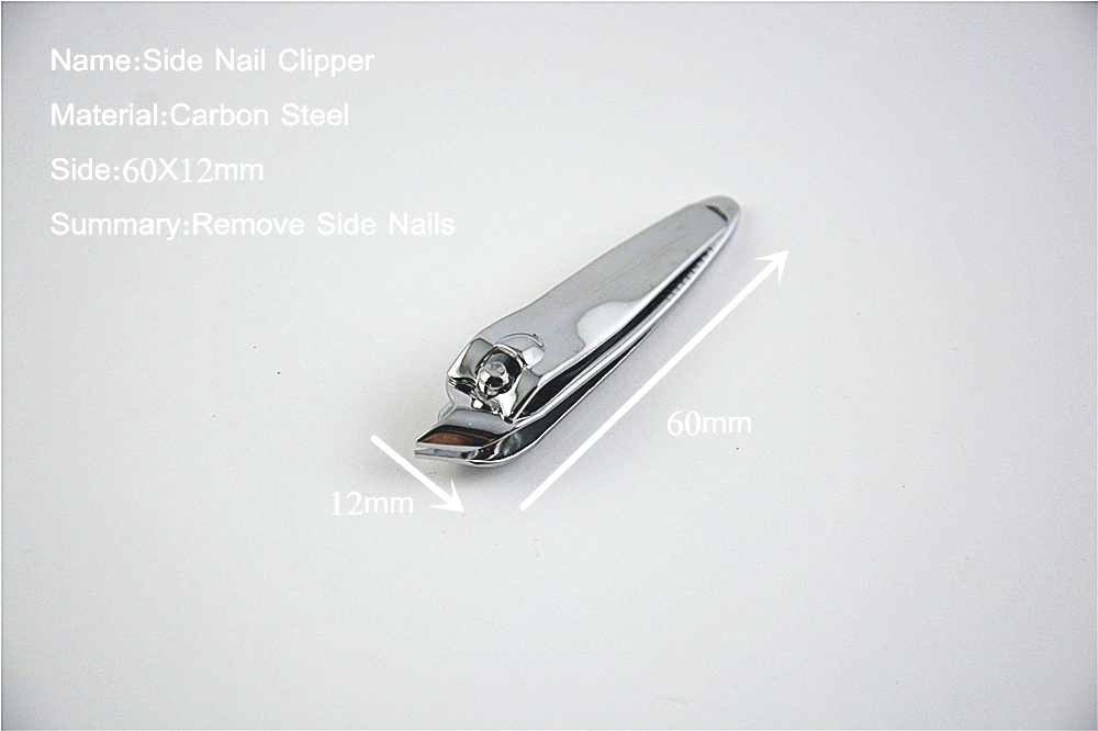 Side Nail Clippers