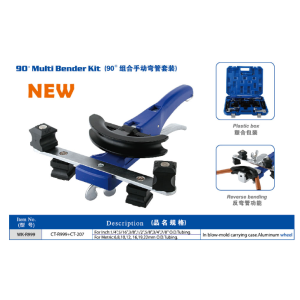 OEM Supplier for Pipe Bender Multi tube bender kit export to Azerbaijan Suppliers