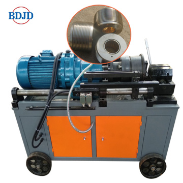 300mm length thread maker machine for steel bar 5.5KW motor high speed for 14mm to 40mm parallel thread rolling machine 3 roller