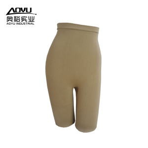 Seamless Brown High Waist Legging Pants
