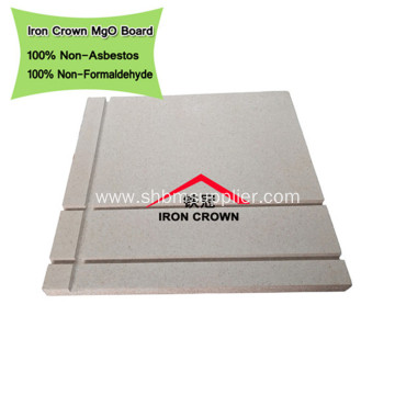 Fireproof Anti-Bacterium Ceiling Panel Magnesium Oxide Board