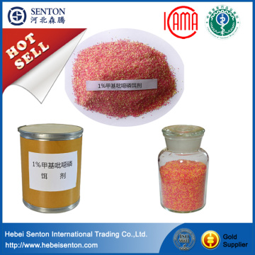 Hot sale Factory for Pesticide Intermediate Good Quality Fly Star  Azamethiphos export to Japan Supplier