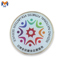 Personlized Products for Pin Badge,Pin Badge Custom,Personalised Pin Badges Manufacturer in China Printing logo round pin badge with customized export to Brazil Suppliers