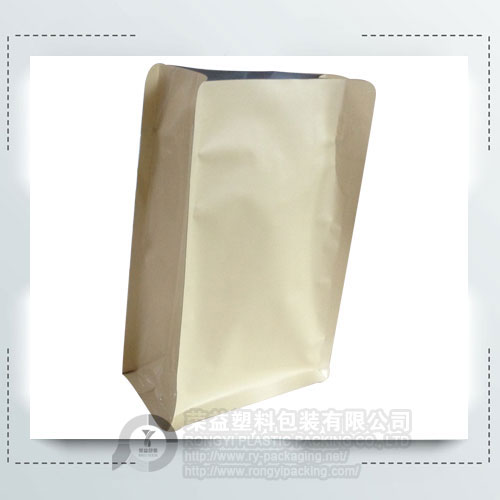 Coffee Packaging Pouch
