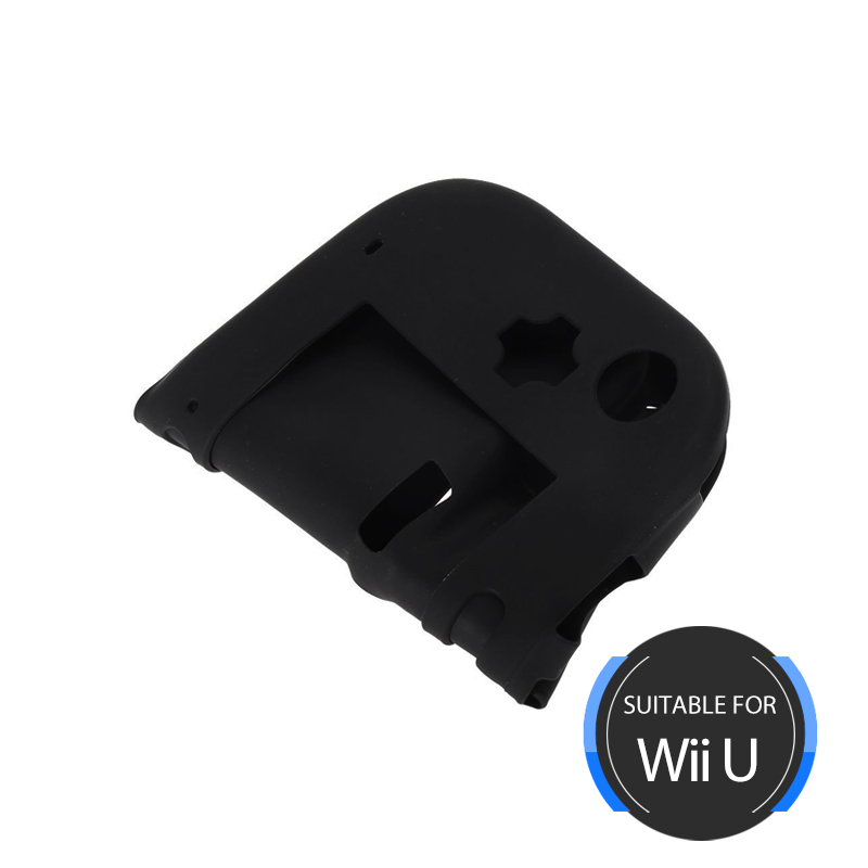 Wiiu Silicon Cover