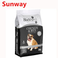 Custom Printed Pet Food Pouches