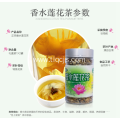 Shaw's good lotus tea