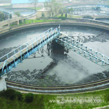 Gold Concentrator Thickener Sedimentation Tank