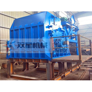 Waste Metal Recycling Crushing Equipment
