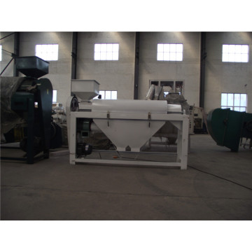 Crop Seed Bean Dust Removing Machine