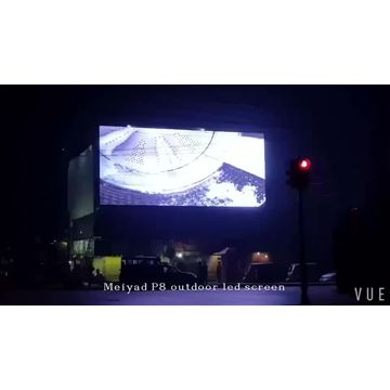 Outdoor full color P8 led screen outdoor advertising