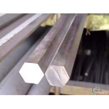 Aluminium extrusion hexagon  bar 7075 T6