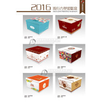 2016 New Design Printing Paper Cake Box