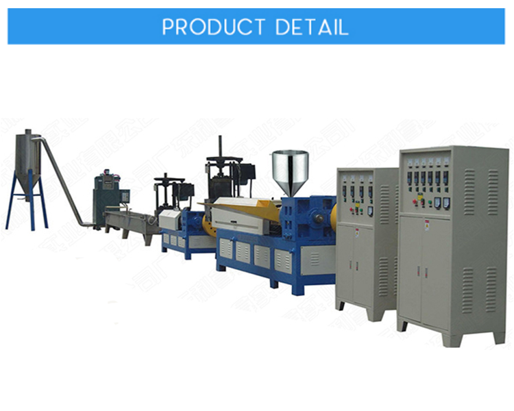 Water Strand Pelletizer Line