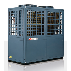Air source heat pump heating and refrigeration unit