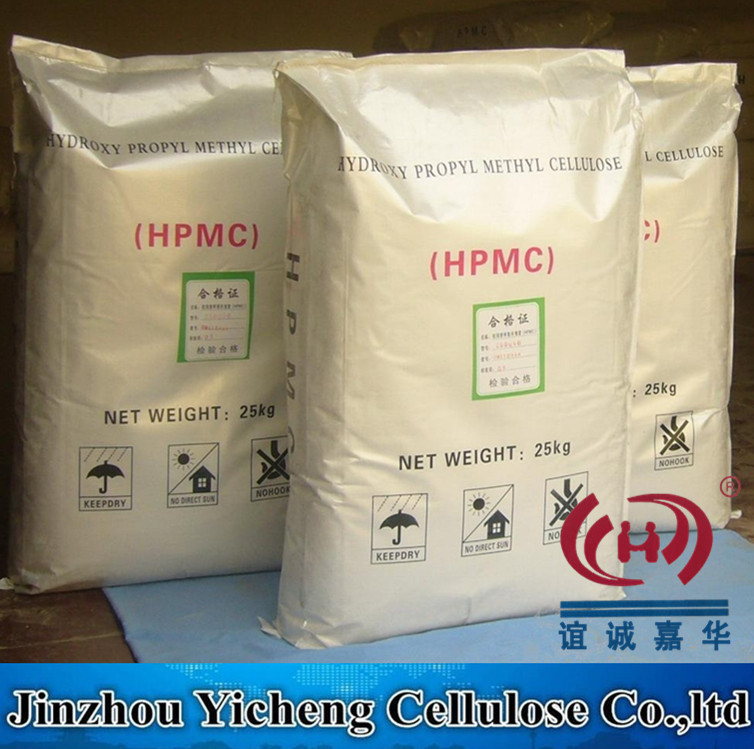Hydroxpropyl Methyl Cellose package