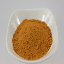 Natural Low Price Free Sample Goji Polysaccharides