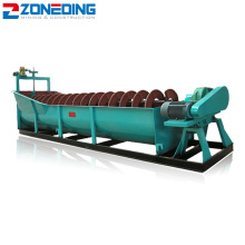 Small Power Dissipation Spiral Sand Washing Machine