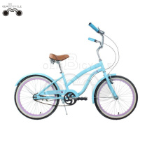 20 inch kids beautiful blue Beach Cruiser Bike