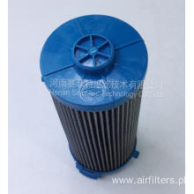 FST-RP-P4220427 Hydraulic Oil Filter Element