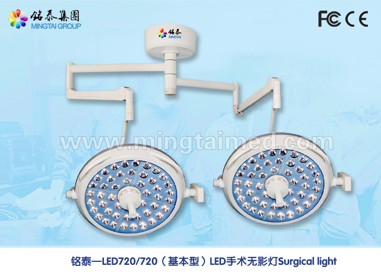 Mingtai LED720/720 basic model examination lamp