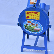 Chaff Cutter Machine in Pakistan for Sale