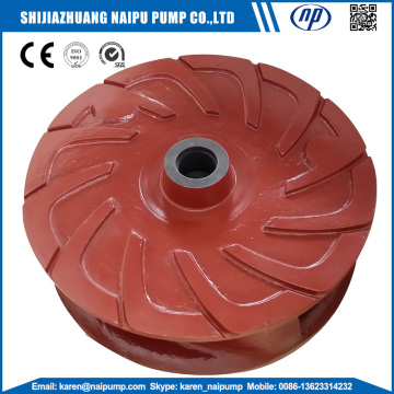Wear resistant metal impeller