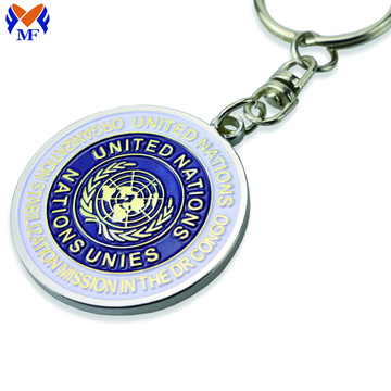 Metal trolley coin new zealand keychain