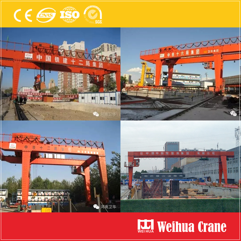 Subway Construction Gantry Cranes