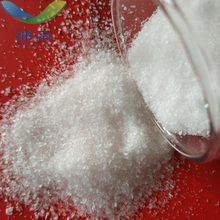Factory made hot-sale for China Inorganic Salts,Hydrochloride Salt,Sulfate Salt Supplier CAS No. 7487-88-9 High Purity Magnesium sulfate export to Tanzania Exporter