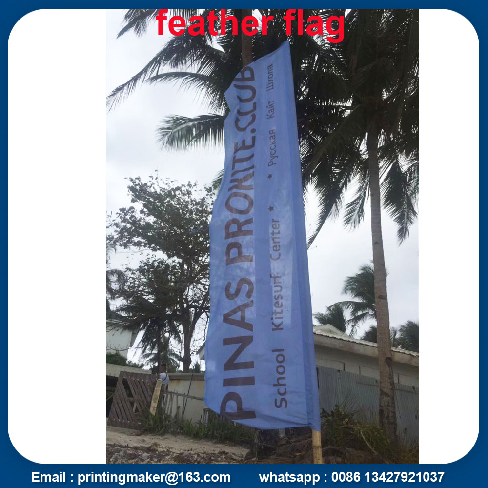 Beach Flag With Digital Printing