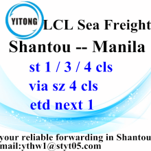 Good Quality for LCL Transport Shantou LCL Consolidation Freight Agent to Manila export to Armenia Manufacturer