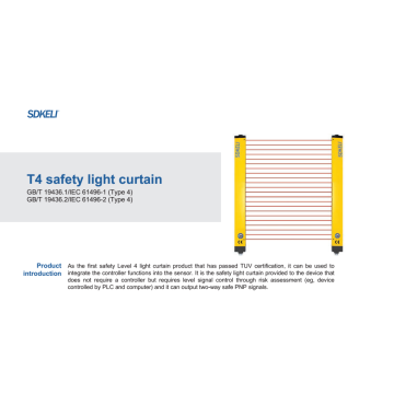 Type 4 Safety Light Curtain with TUV Crtification