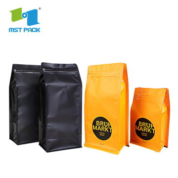 Custom Design Printed Ziplock Coffee Pouch