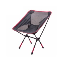 3 level Height adjustable compact folding chair